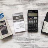 Калькулятор для школьников и студентов. Фото 2.