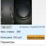 Провод гитрный. Фото 1. Красноярск.
