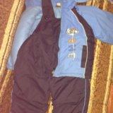 Демисезонный детский костюм. Фото 1.