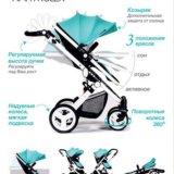 Детская коляска babyruler st-166 freekids. Фото 3. Москва.