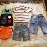 Детские вещи на мальчика. Фото 1. Краснодар.