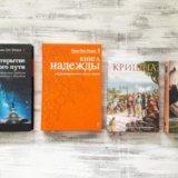 Книги о буддизме и индуизме. Фото 1.