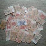 Банкноты ссср. Фото 1.