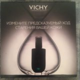 Vichy slow age. Фото 4. Москва.