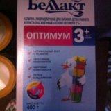 Белакт 3+. Фото 1.