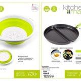 Новая сковорода. Фото 3.