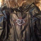 Куртка натуральная кожа , модная, молодежная. Фото 3.