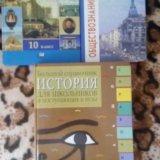 История,обществознание для старшеклассников. Фото 1. Уфа.