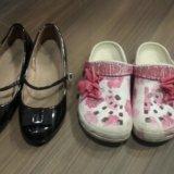 Туфли школьные и сабо детские м. Фото 1. Химки.