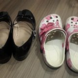 Туфли школьные и сабо детские м. Фото 2. Химки.