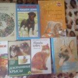 Книги про животных. Фото 1. Уфа.