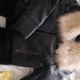 Тёплая куртка. Фото 1.