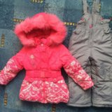 Комплект зимний (куртка, штаны). Фото 1.