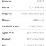 Айфон 5 16гб. Фото 1.
