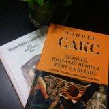 Книги. Фото 1. Оренбург.