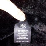Куртка с теплой подстежкой. Фото 2. Ногинск.
