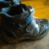 Обувь. Фото 2. Новотроицк.