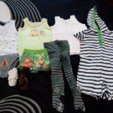 Одежда для мальчика. Фото 1. Москва.