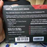 Radeon x3 ssd диск 120гб. Фото 2.