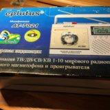 Радиоприёмник с аудио кассетами. Фото 1. Москва.