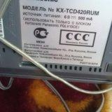 Радиотелефон dect panasonic kx-tcd420rum. Фото 4. Москва.
