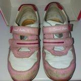 Обувь ортопедическая. Фото 1.