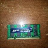 Новая память ddr2 sodimm pc 5300 667 2 gb. Фото 1.