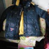 Куртка рибок. Фото 1.