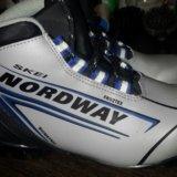 Лыжные ботинки. бренд nordway. Фото 3. Богородск.