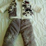 Зимний костюм 3ка. Фото 1.
