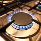 Газовые плиты,счётчики!. Фото 1. Русско-Высоцкое.