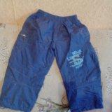 Детские штаны. Фото 2. Оренбург.