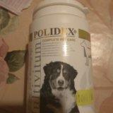 Витамины для собак. Фото 1.