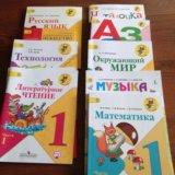 Комплект учебников школа россии для 1 класса. Фото 1.