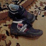Детские ботинки. Фото 4.
