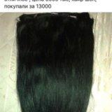 Волосы натуральные. Фото 1. Челябинск.