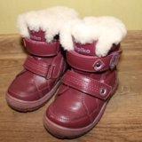 Детские зимние сапоги капика / kapika. Фото 1.