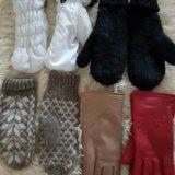 Варешки и перчатки (6 шт ). Фото 1. Москва.