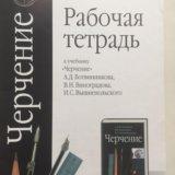 Учебники,атлас,рабочие тетради. Фото 4.