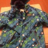Куртка рейма. Фото 1.