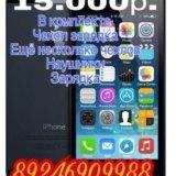 Iphone 5; 64гб; черный. Фото 4.