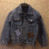 Джинсовая куртка на мальчика. Фото 1. Отрадное.