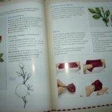 """Книга самоучитель """"вышивка лентами"""". Фото 4."""