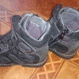 Детская обувь на мальчика.. Фото 4.