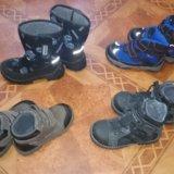 Детская обувь на мальчика.. Фото 1.