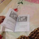 Рабочая тетрадь по географии 6 класс. Фото 3. Копейск.