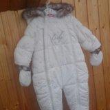 Комбинезон детский холодная осень -теплая зима.. Фото 2.