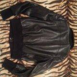 Натуральная кожаная куртка. Фото 2.