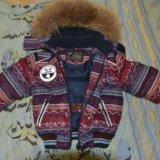 Куртка. Фото 2. Екатеринбург.