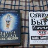 Книги новые,каждая по 200 руб.. Фото 1.